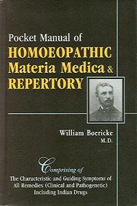 william boericke materia medica pdf free download